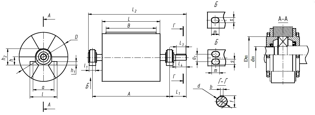Приводной вал ленточного конвейера диски штамповка на транспортер